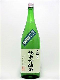 十旭日 トライアル9号 純米吟醸 1800ml