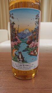 グレンロセス1987 32年 マッシュタン東京ボトル(店頭渡し限定)
