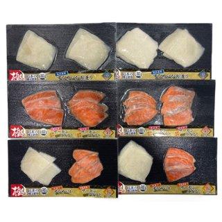 日本の極上刺し極 <彩><福><瑞>豪華3種セット 2Pずつ