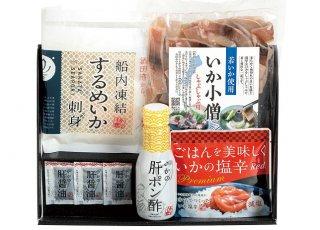 <水産物応援商品>日本海船凍いかづくしセット<送料無料>