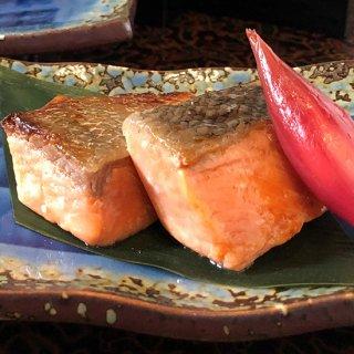 サーモン味噌粕漬け(4切れ)