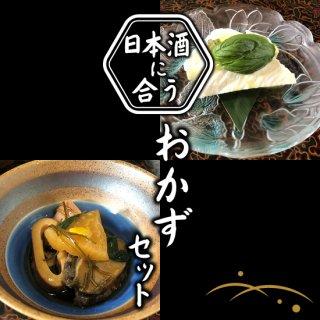 楽食家『たちかわ』 日本酒に合うおかずセット
