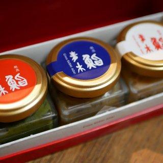 <水産物応援商品>【銀座 鮨青木】秘伝 塩辛珍味3種<送料無料>