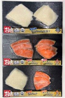 【お花見フェア】日本の極上刺し極 <彩><福><瑞>豪華3種セット 1Pずつ