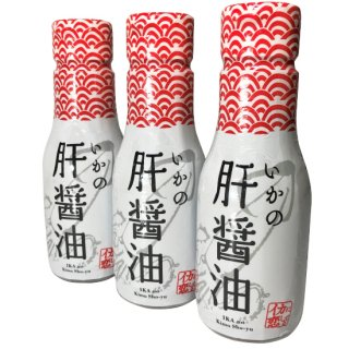 【お花見フェア】いかの肝醤油 鮮度保持ボトル<br>200ml 3本セット