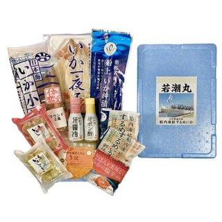 【若潮丸応援フェア 特別価格 送料無料】若潮丸船凍いか 産地直送デラックスセット