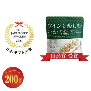 2021年4月22日 日本ギフト大賞 都道府県賞を受賞しました!