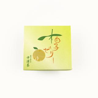 柚子ゼリー