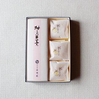 雅柚子 六番