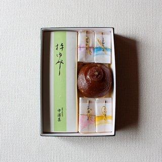 雅柚子 五十七番