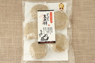 赤穂の実り ぷちぷち玄米餅6セット(1袋個別包装5個入り)