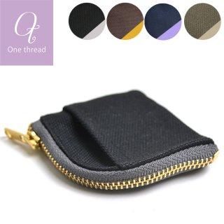 One thread(ワンスレッド)  小さくて薄い小銭入れ 純国産帆布 富士金梅(r)使用 コインケース