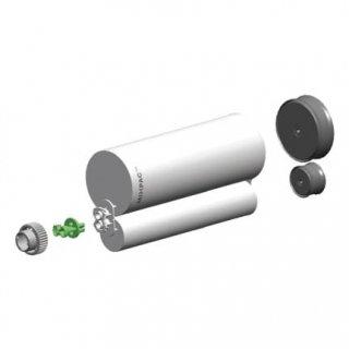 Micoat™スプレーシステム用カートリッジセット4:1(940ml)