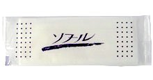 不織布エコノミータイプ ソフールE 平型(100入)