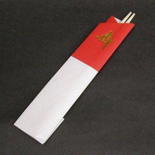 祝箸 紅白(ケース 1500膳入)
