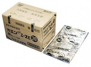 カエン ニューエースE 20 10袋入(400個)