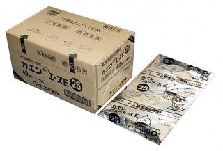 カエン ニューエースE 25 8袋入(320個)