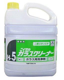 ニイタカ H-5ガラスクリーナー 4Kg