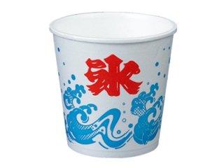 氷カップ A-250(50入り)