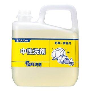 ヤシノミ洗剤 5kg