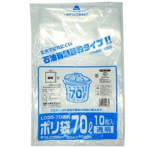 ポリ袋LD35-70 70L透明(10入)