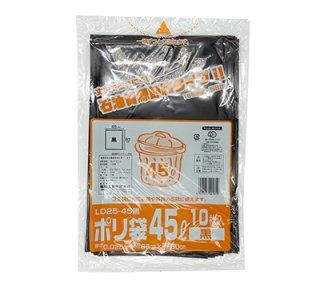 ポリ袋LD25-45 45L黒(10入)