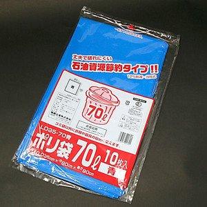 ポリ袋LD35-70 70L青(10入)