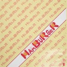 バーガー袋No.18 ハンバーガー(100枚入)