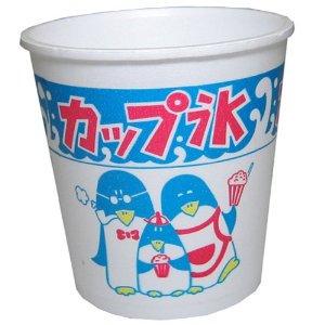 氷カップ親子ペンギンA-350(50入)