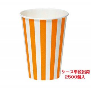 紙コップ 7オンス(216ml)SCM-220Pストライプ