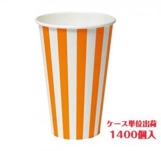 紙コップ 12オンス(360ml)SCM-360ストライプ