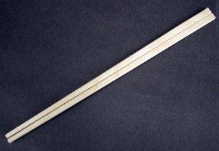白樺元禄箸(1袋 100膳入 )