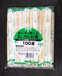 丸い竹箸(5.5φ)FILM完封楊枝入り(100入)