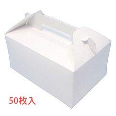 【テイクアウト向け】ケーキ箱 ハンドBOX白 6個用 手付  (50入り)