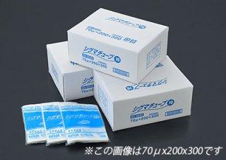 真空袋 シグマチューブ70 GH-1222(120mm x220mm)100枚入