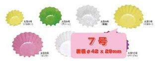 FINE・CUP  丸型7号深  各色(500枚)おかずカップ