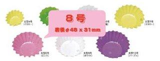 FINE・CUP  丸型8号深 ピンク(500枚)おかずカップ