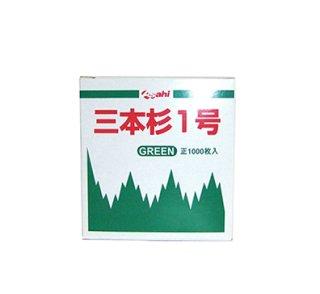 新  三本杉 1号 グリーン(1000枚入)バラン