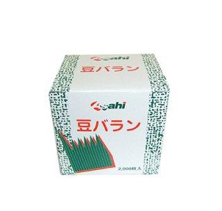 豆バラン グリーン (2000枚)