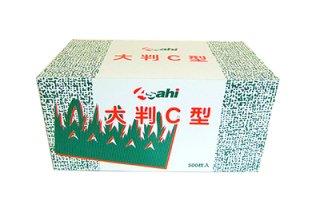 バランL-3 大判C型バラン グリーン色(500枚入)