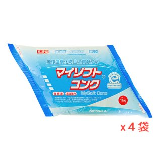 ニイタカ マイソフトコンク 1kg x 4袋【ボトル無】