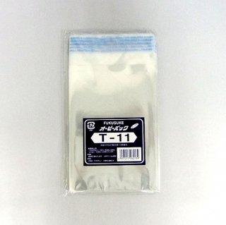 オーピーパック T-11 (横110mm X 縦160mm)テープ付き透明袋 食品OK(100枚入)