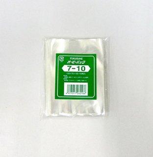 オーピーパック 7-10 (横70mm x 縦100mm) OPP透明袋(100枚入)