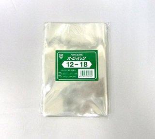 オーピーパック 12-18 (横120mm x 縦180mm) OPP透明袋(100枚入)