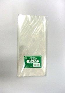 オーピーパック 13-30 (横130mm x 縦300mm) OPP透明袋(100枚入)