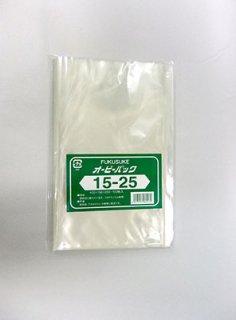 オーピーパック 15-25 (横150mm x 縦250mm) OPP透明袋(100枚入)