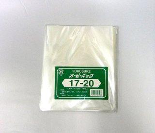 オーピーパック 17-20 (横170mm x 縦200mm) OPP透明袋(100枚入)
