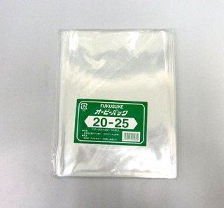 オーピーパック 20-25 (横200mm x 縦250mm) OPP透明袋(100枚入)