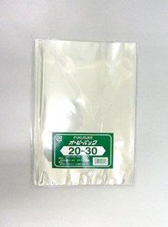 オーピーパック 20-30 (横200mm x 縦300mm) OPP透明袋(100枚入)