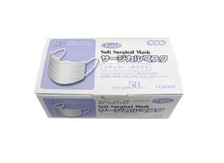 【数量限定】フジ ソフトサージカルプライマスク ホワイト(50枚入り)3層構造